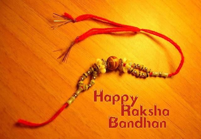 Raksha Bandhan Messages in Gujarati