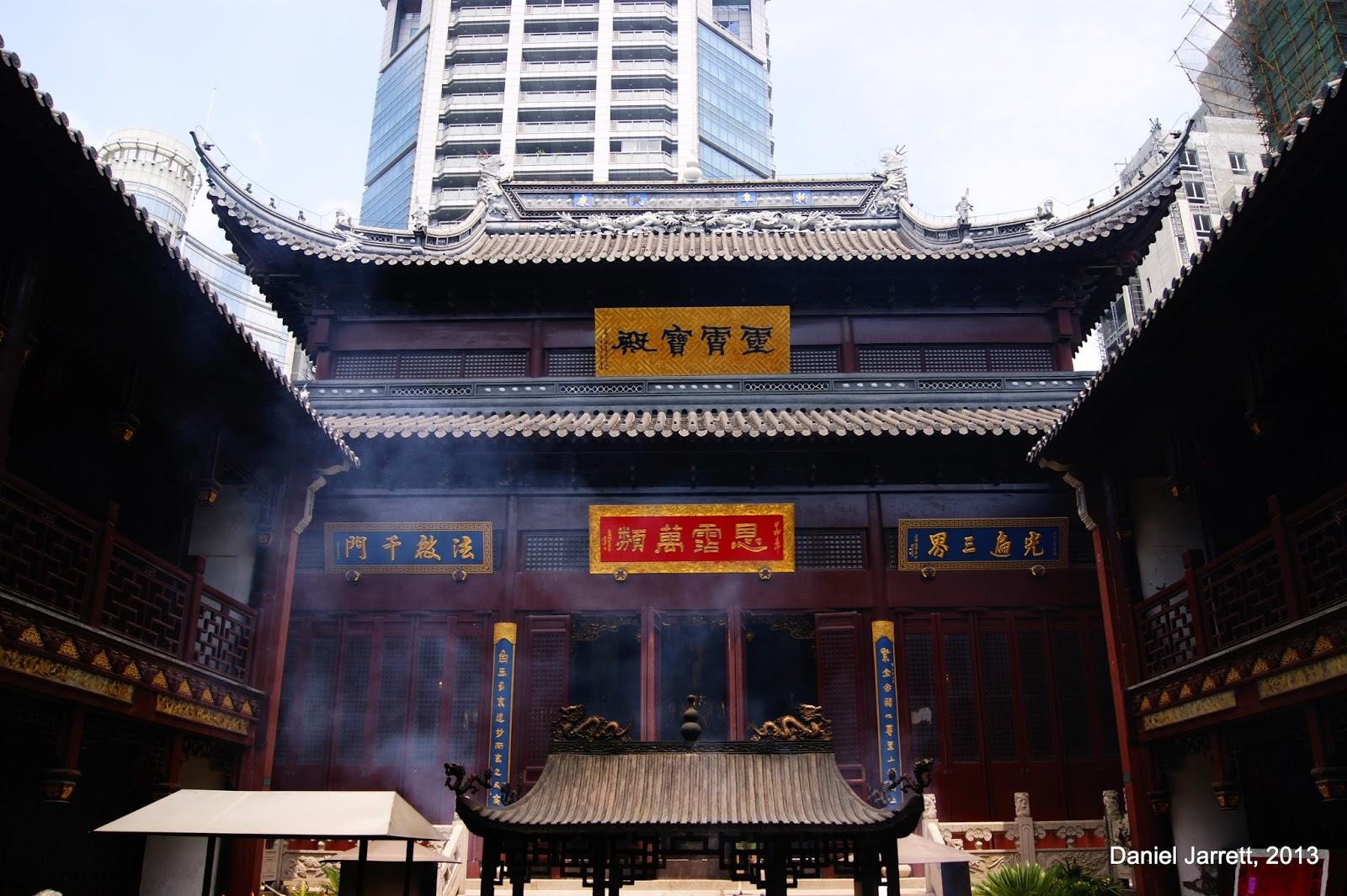 Baiyun Temple