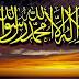 Urgensi Syahadat (1)