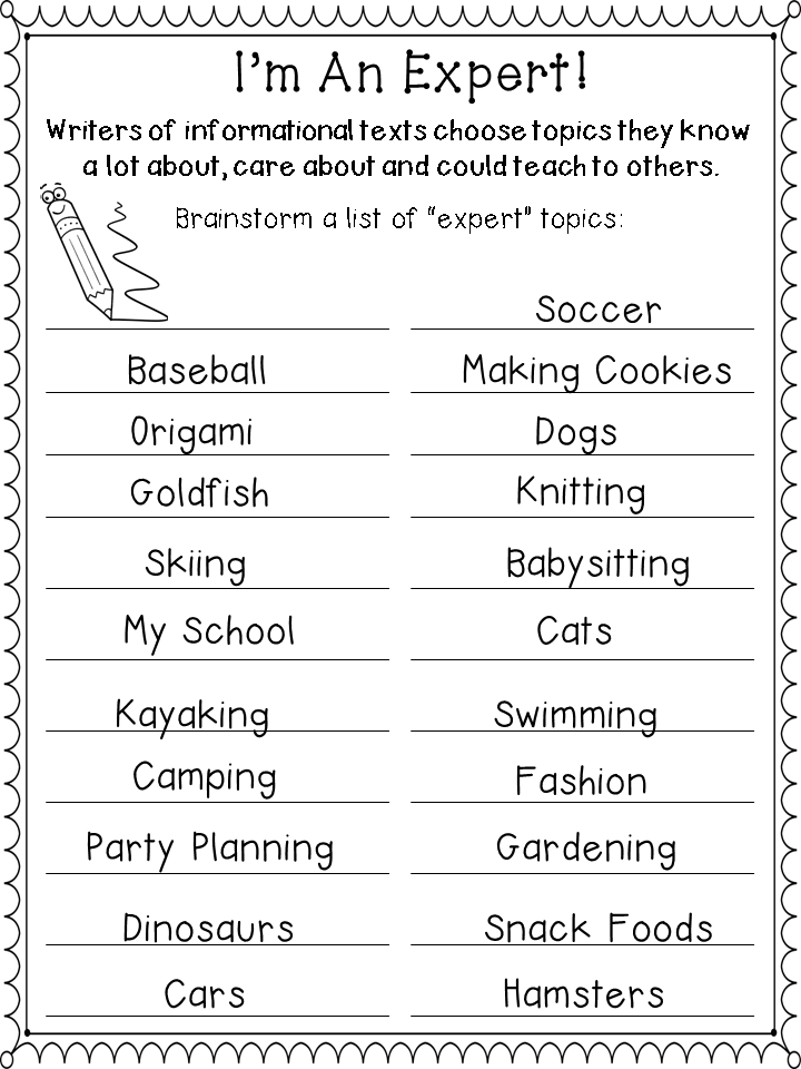 STAAR Expository Writing Prompts 4th Grade