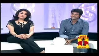 Sivakarthikeyan Ramyakrishnan-NATPUDAN APSARA EP05 Thanthi TV (நட்புடன் அப்சரா)