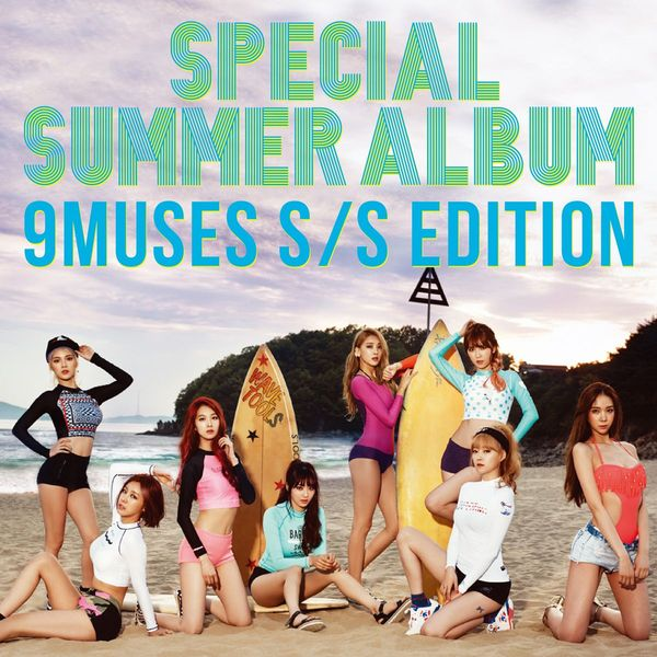 Download Album Nine Muses 9muses s/s edition special summer album mp3