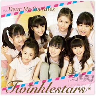 Twinklestars - Dear Mr.Socrates
