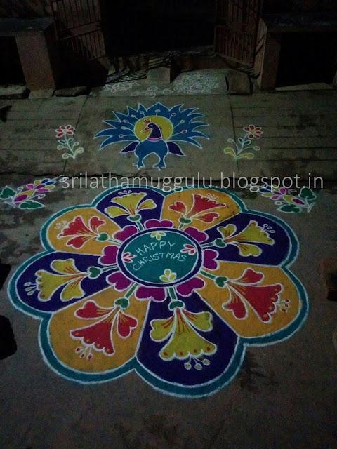 Competition Muggulu, Chukkala muggulu 2016, flower muggulu