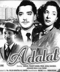 Adalat 1958 Hindi Movie Watch Online