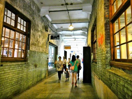 Huashan Creative Park Inside Gallery