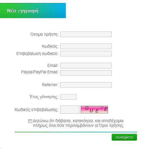 neobux login