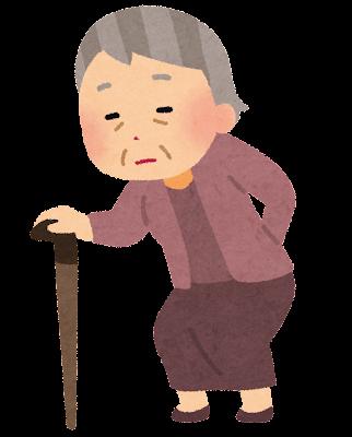 腰の曲がったお婆さんのイラスト