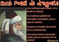 Rumi: Poezii de dragoste
