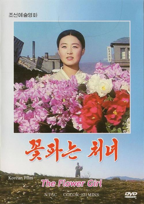 The Flower Girl (1972) / Цветарката Tv3Eq