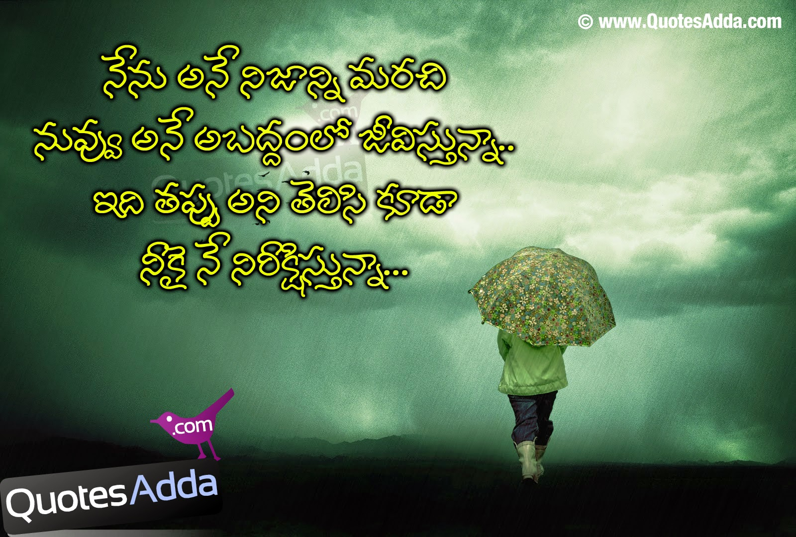 Nice Telugu One Side love Quotations Images | Quotes Adda.com | Telugu ...