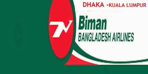 Dhaka-Kuala Lumpur Biman Bangladesh Airlines Fare/Ticket Price