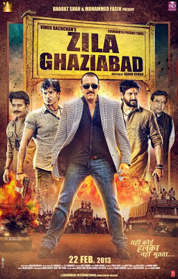 zila ghaziabad (2013) mp3 songs