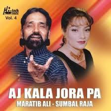 Kala chasms song free download punjabi naat