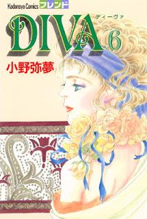 [小野弥夢] DIVA 第01-06巻