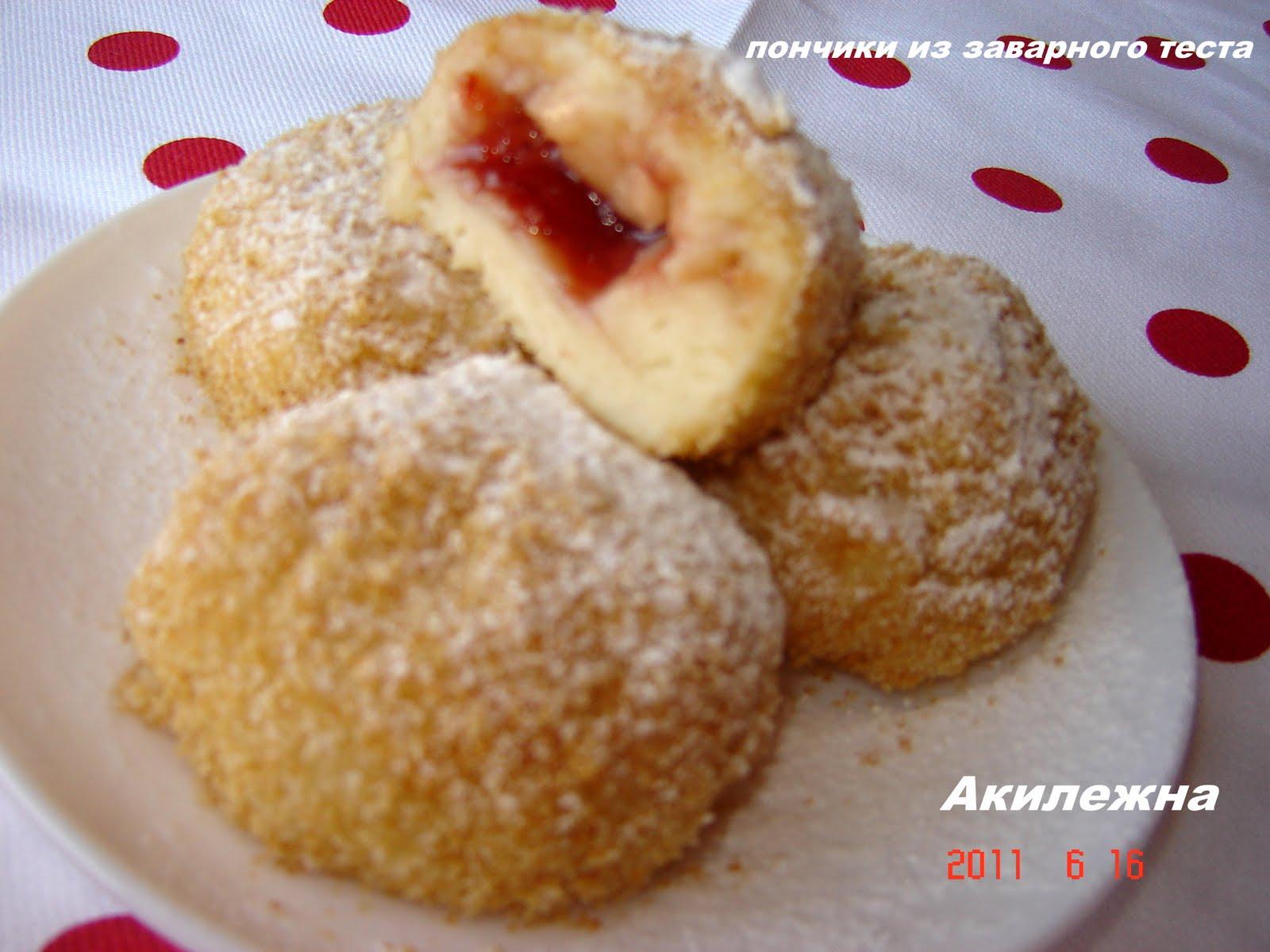 Пончики заварные рецепт пошагово в