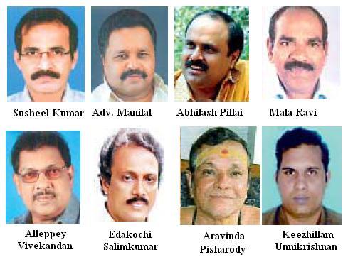 Kerala Sangeetha Nataka Akademi Awards 2012 winners