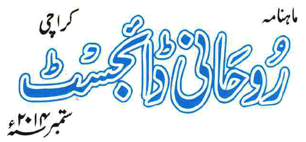 http://books.google.com.pk/books?id=4CBxBAAAQBAJ&lpg=PA1&pg=PA1#v=onepage&q&f=false