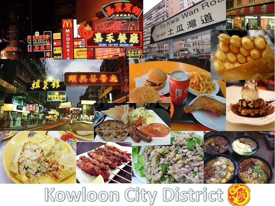 SPD4459 Kowloon City District F&B guidebook 天長地九龍城食家指南