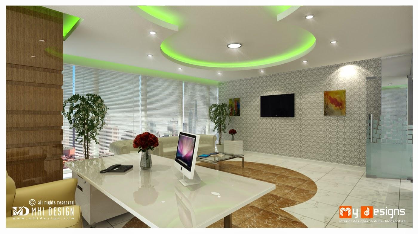 Office Interior Designs in Dubai Interior Designer In Uae MD