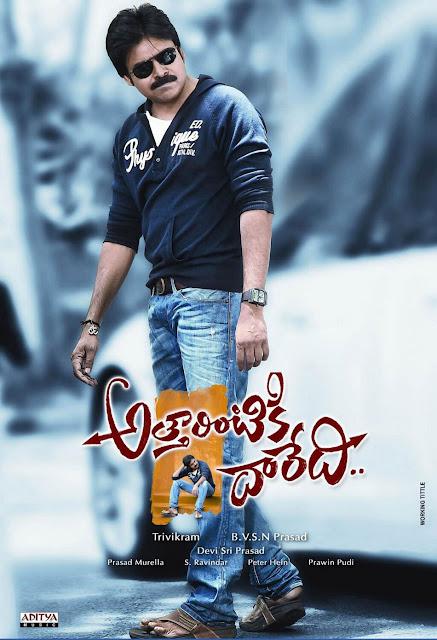 Attharintiki Daaredhi Telugu Movie HD Wallpapers