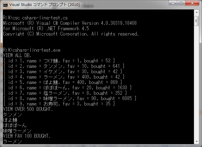 compile and  run.