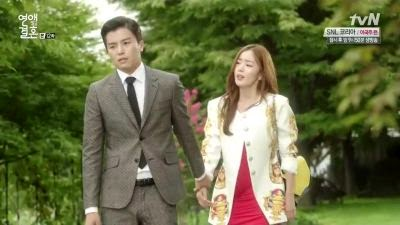 marriage without dating ep 3 dramafire Continue reading marriage not dating: episodes 3-4 (it's there under the name marriage without love) 0 reply.