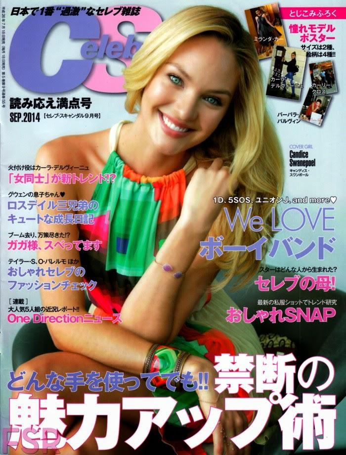 Candice Swanepoel - Celeb Scandal Magazine, Japan, September 2014