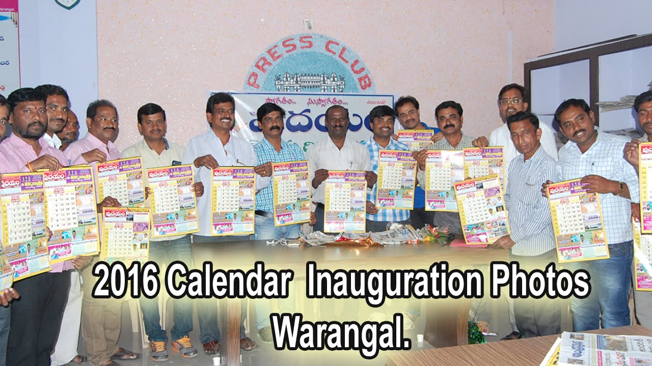 2016 Calendar Inauguration @ Warangal