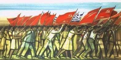 Καλη επανασταση!