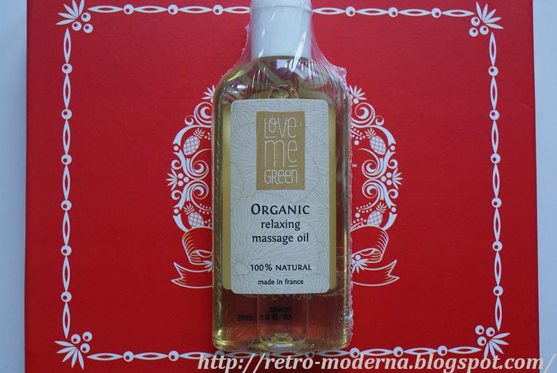 ShinyBox grudzień 2014 Olejek do masażu i kąpieli Love Me Green