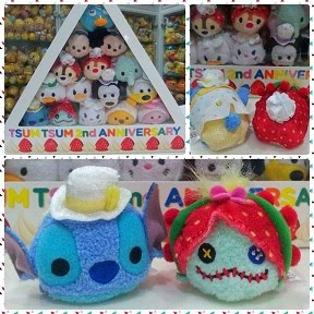 2015 Japan Disney Store Limited Edition 2nd Anniversary Tsum Tsum Box Set Stitch & Scrump