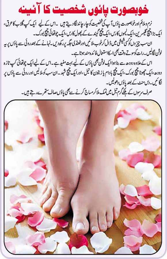 natural foot care tips