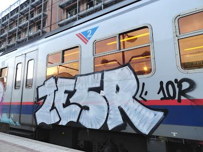 zesr graffiti