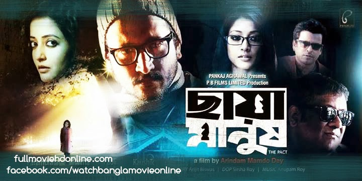 Kolkata Bangla Movie Songs 2016 Full Hd New