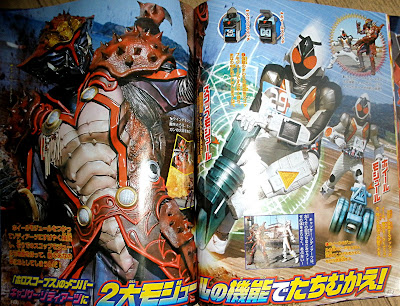 KR Fourze: Cancer Zodiarts Appears!