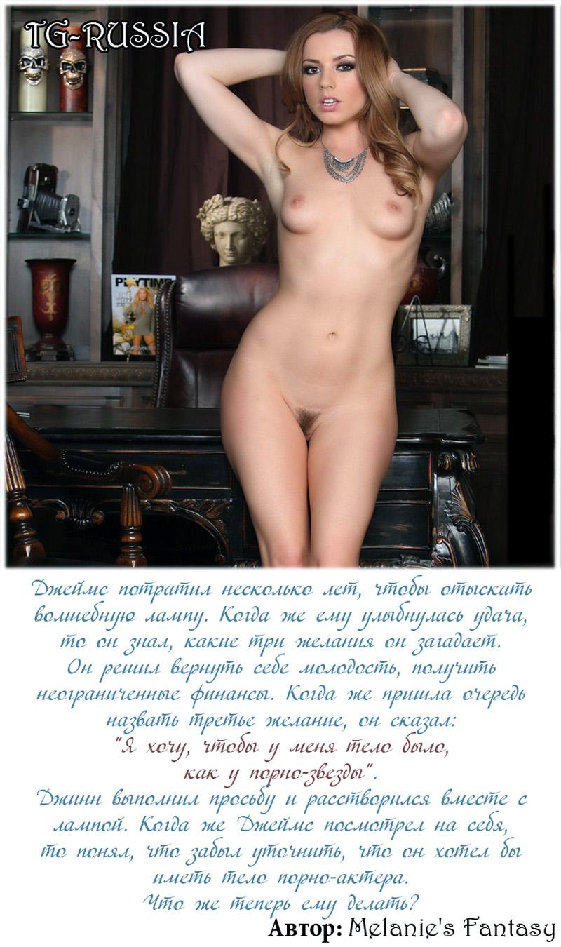 kakoe-eroticheskoe-zhelanie-zagadat-parnyu