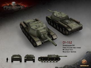 World Of Tanks Пт-Сау