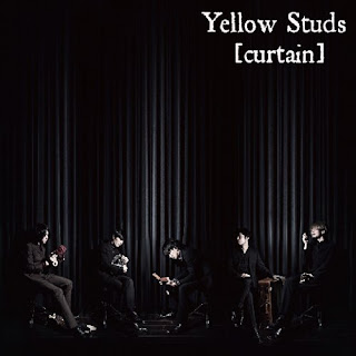 YELLOW STUDS - Curtain