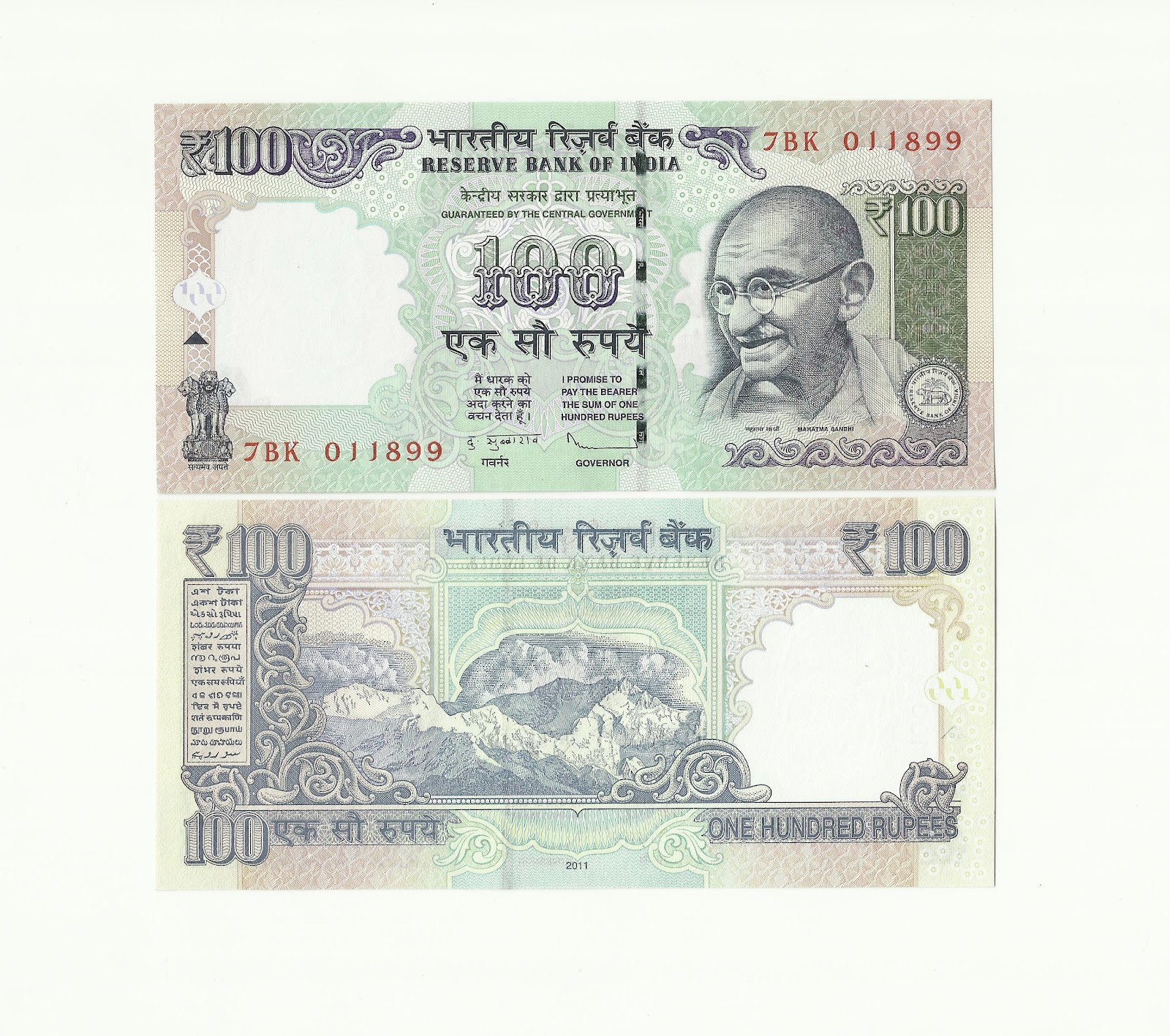 indian currency Answer 1 of 6: hi this is our first trip to india,can you please help sort out the money thing can we get rupees here in england and enter india with this money.