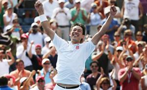 Kei Nishikori derrota Djokovic na semifinal do US Open