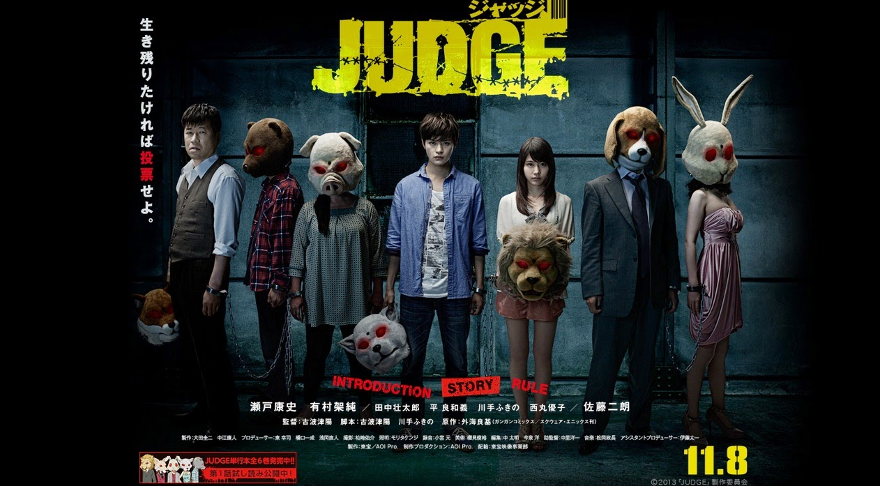 Judge (2013) Live Action Subtitle Indonesia