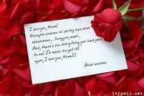 Puisi Cinta Surat Untuk Kekasih