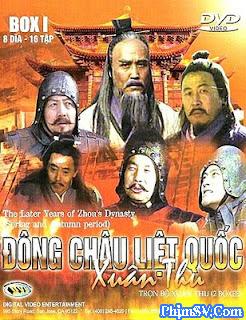 Đông Châu Liệt Quốc - Xuân Thu Chiến Quốc