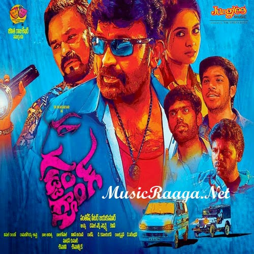 Gadam Gang Telugu free Mp3 Songs
