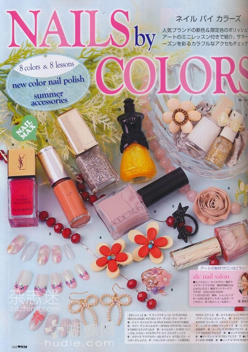 Revistas de decoracion gratis interesting revista for Revistas de decoracion gratis