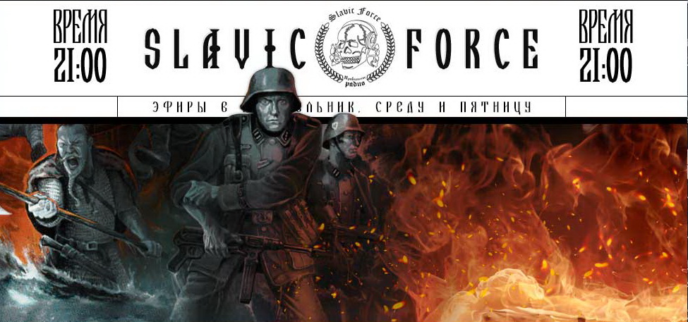 Radio -Slavic Force-