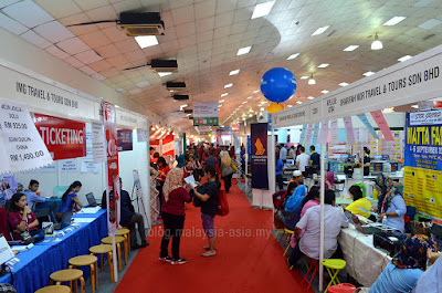 Packages for Matta Fair 2016