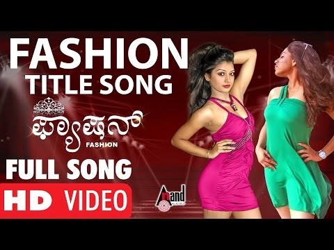 Fashion (2014) Kannada Movie Fashion Video Song Download