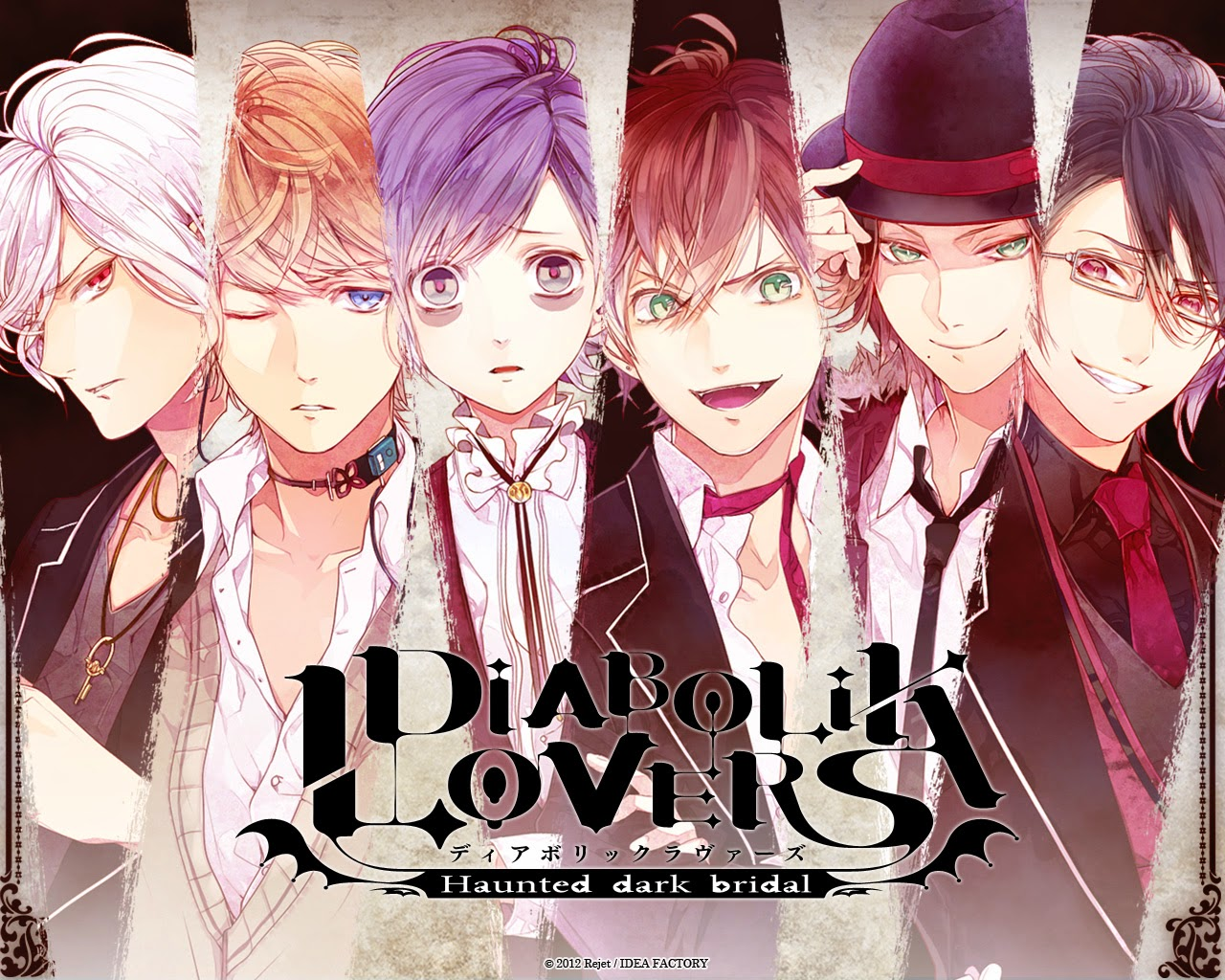 Wallpaper Diabolic Lovers